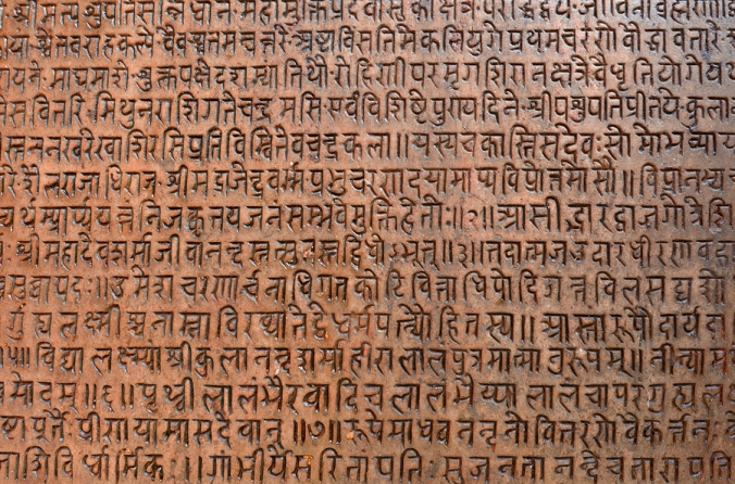 Background With Ancient Sanskrit Text Etched Into A Stone Tablet